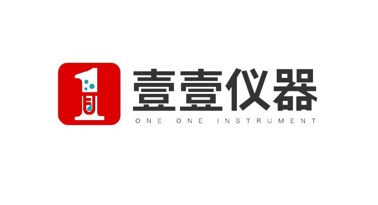 青岛壹壹仪器有限公司