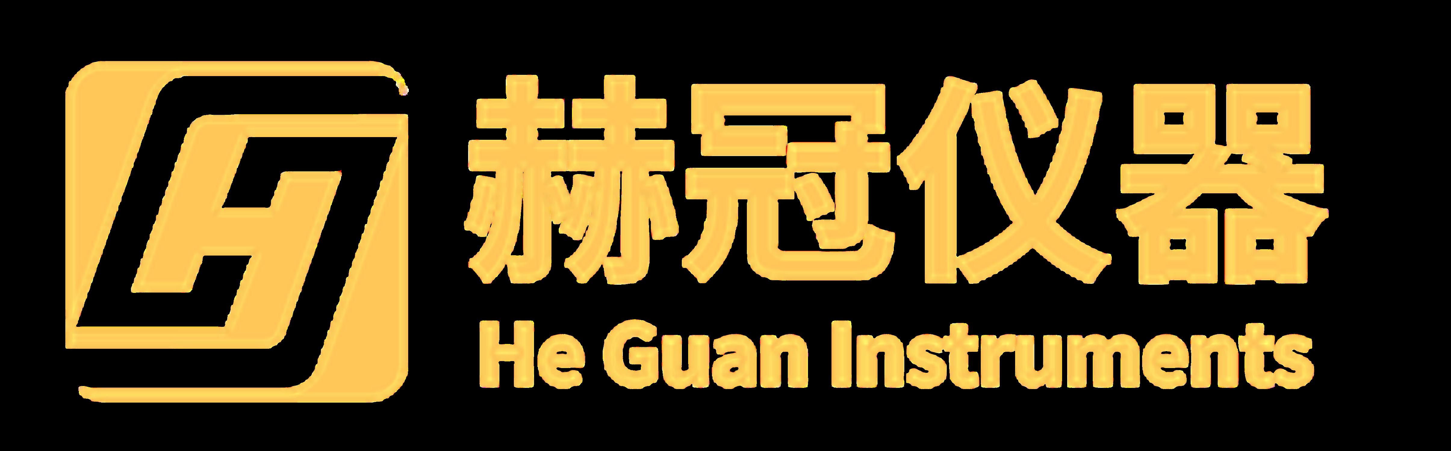 上海赫冠仪器有限公司