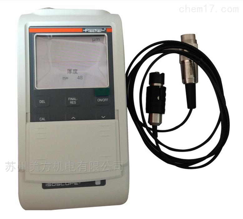 FMP20德国菲希尔涂层测厚仪FMP10+FGAB1.3探头