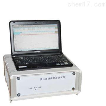 NRBX变压器绕组变形测试仪