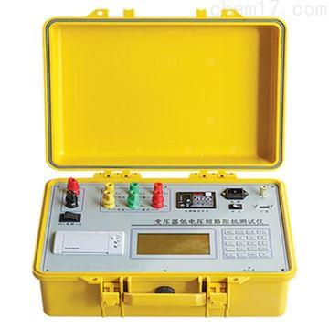 NRDZ-C变压器短路阻抗测试仪