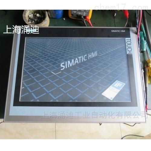 西门子TP1200电路板元件烧黑屏维修