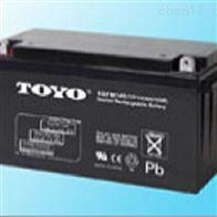 12V145AH东洋蓄电池6GFM145代理销售