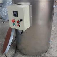 不锈钢油桶加热器