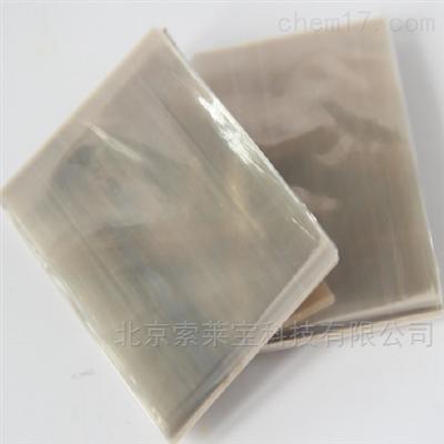 Viskase透析袋MD34(8000-14000D)通用耗材