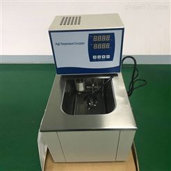 BYSC-5A便携式恒温油槽