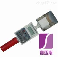 SYH-CDS铲斗式粮食水分测定仪