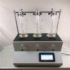 BYSO2-1成都二氧化硫測定儀
