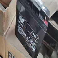 非凡蓄电池12FGHL48/12V12AH详细规格