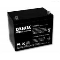 12V80AH大华蓄电池DHB12800批发零售价格