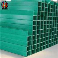 直径50-1000定制内蒙古250*100槽式电缆桥架生产厂家