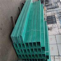 直径50-1000定制石家庄玻璃钢电缆桥架价格
