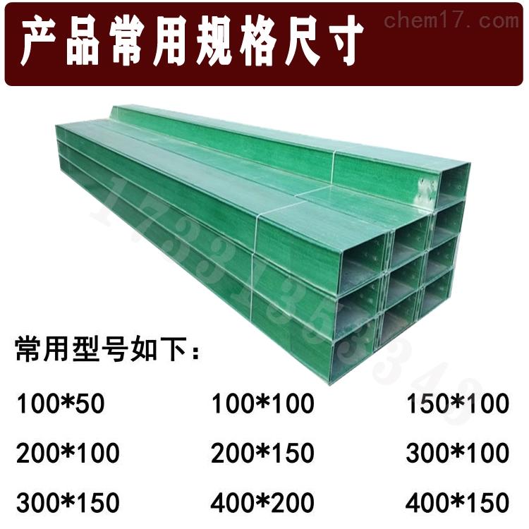 松原200*200槽式电缆桥架厂家