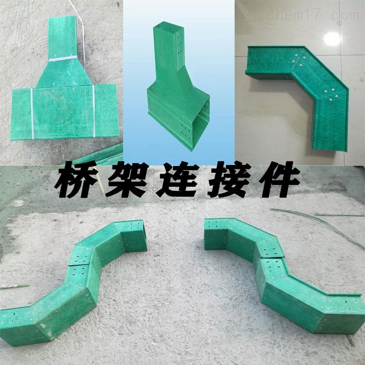 宁夏800-200梯式桥架厂家