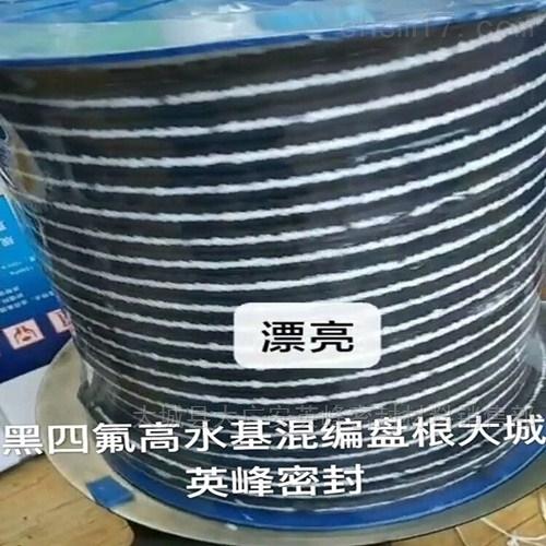 芳綸角線四氟混編盤根  廠家直銷