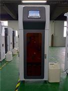 湖北武漢COD在線自動監測分析儀