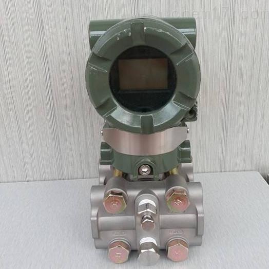 EJX930A橫河YOKOGAWA多變量變送器報價