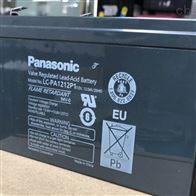 LC-RA1212P1松下蓄电池办事处销售