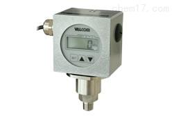 日本沃康valcom范围可调2线陶瓷压力传感器