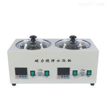 HH-2J电热恒温水浴锅磁力搅拌