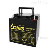 广隆蓄电池WPS45-12/12V45AH参数规格