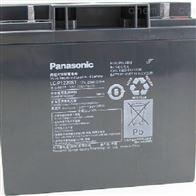 LC-P1220ST松下蓄电池中国区域