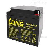 广隆蓄电池WPS17-12/12V17AH厂家直销