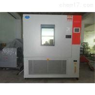 KD-3P-1200大型恒溫恒濕試驗室送貨深圳龍崗