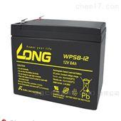 广隆蓄电池WPS8-12/12V8AH品质保障