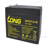 广隆蓄电池WPS7-12/12V7AH规格及参数