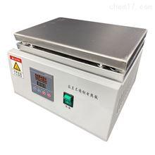 DB-1控温加热板