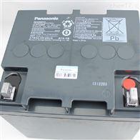 LC-P1238ST松下蓄电池供应商