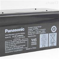 LC-R123R4PG松下蓄电池批发零售