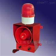 音调音量可调声光报警器TGSG-01