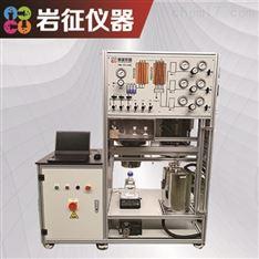 高通量催化剂评价装置