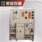 微型管式反应器