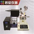 YZPCR-250光電高壓反應器