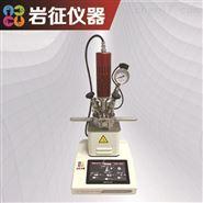 微型加氢高压反应釜