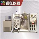 高溫高壓電化學腐蝕測試系統
