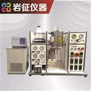高温高压电化学腐蚀测试系统