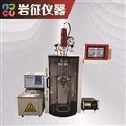 油浴控溫反應器