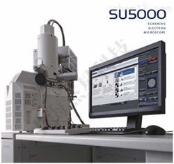 HTE000006热场式场发射扫描电镜SU5000