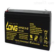 广隆蓄电池WPS2.3-12/12V2.3AH属性配置