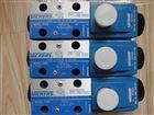 DG4V-5-2AJ-MUH620VICKERS電磁閥DG4V-5-2AJ-MUH620
