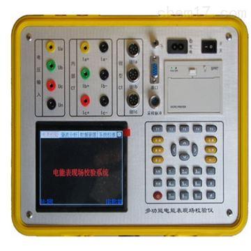 NRCT-100B多功能电能表现场校验仪