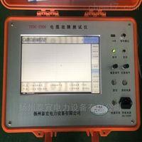 优质电缆故障综合测试仪