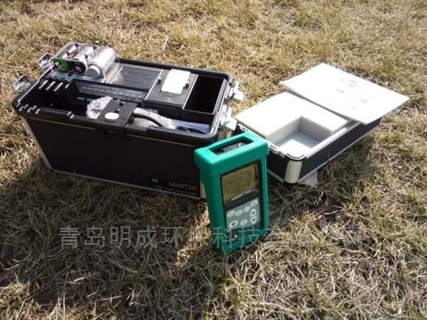 英国凯恩Kane KM9106E综合烟气分析系统