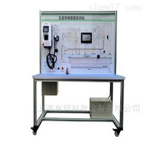 YUY-5107新能源汽车充电系统实训台(交流)