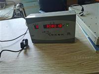 HD-LXR-12A气体流量仪HD-LXR-12A