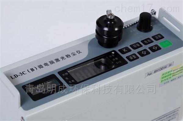 直读式微电脑激光粉尘仪PM10检测仪